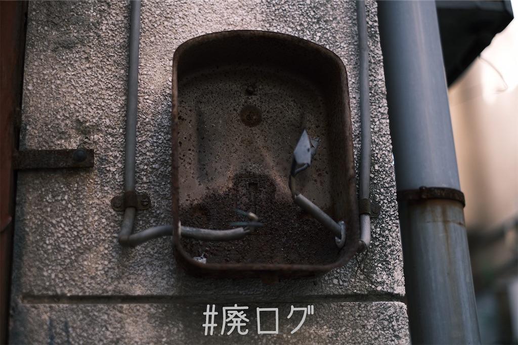 f:id:hiyapa:20211011223724j:image