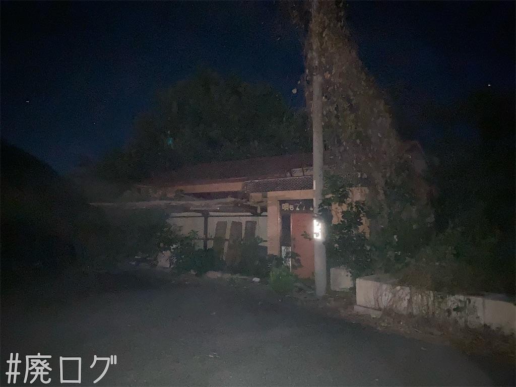 f:id:hiyapa:20211011225537j:image