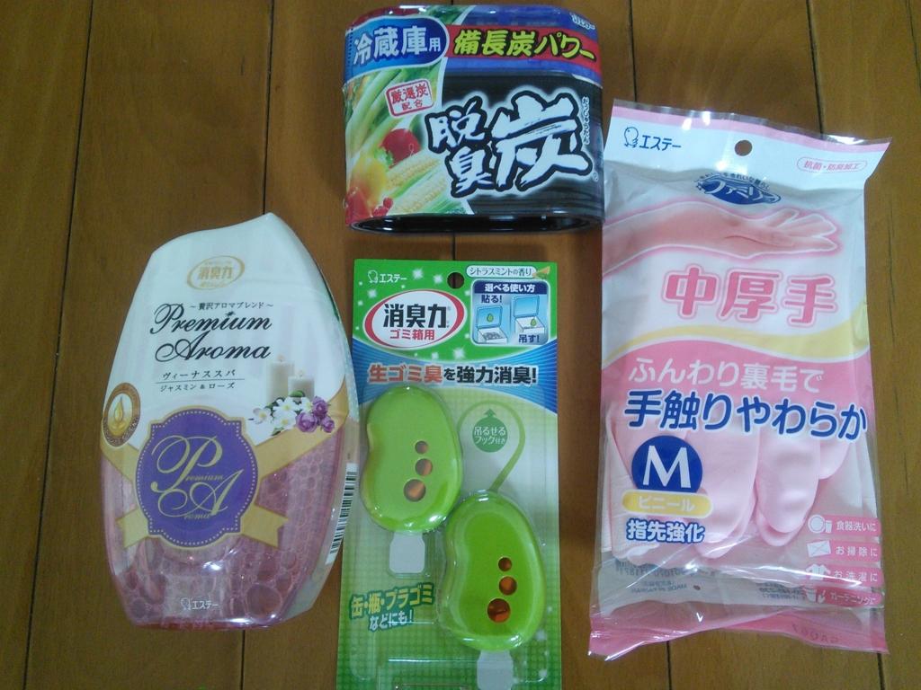 f:id:hiyashiamazake:20160619092757j:plain