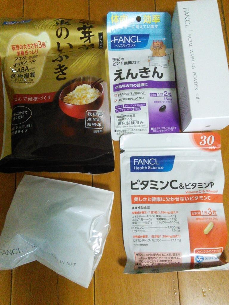f:id:hiyashiamazake:20160625181536j:plain