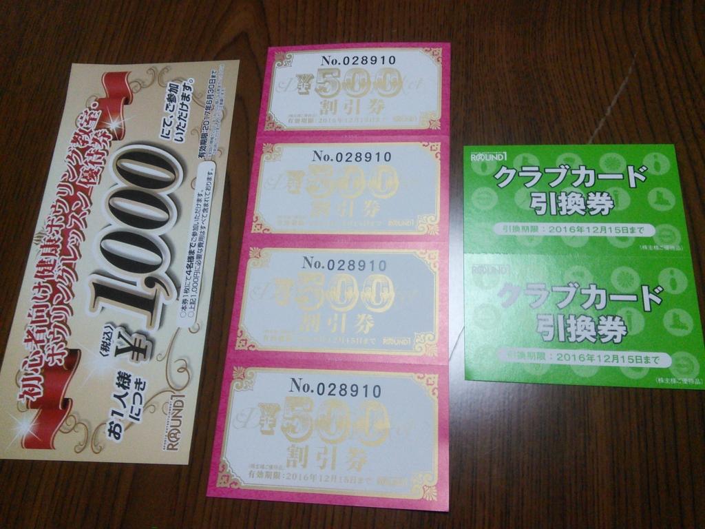 f:id:hiyashiamazake:20160630204117j:plain