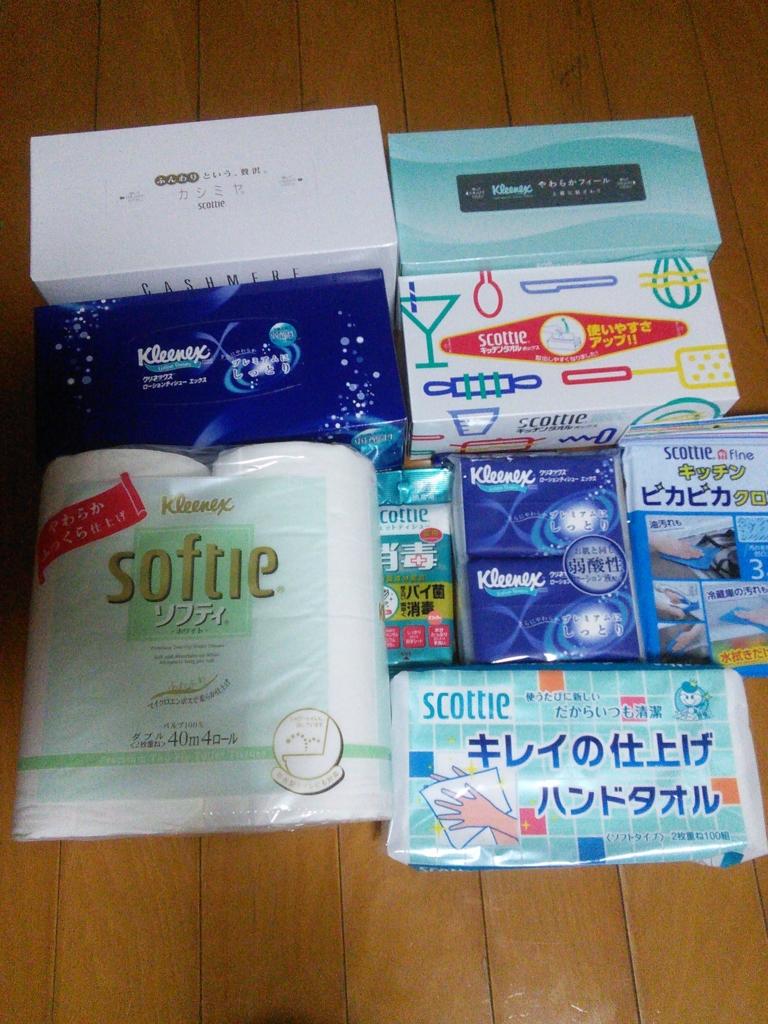 f:id:hiyashiamazake:20160702202738j:plain