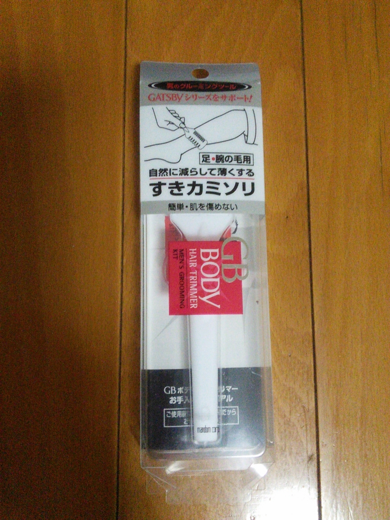 f:id:hiyashiamazake:20160827102851j:plain