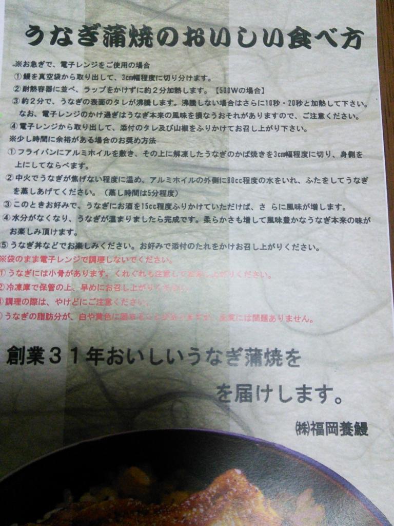 f:id:hiyashiamazake:20160828203007j:plain