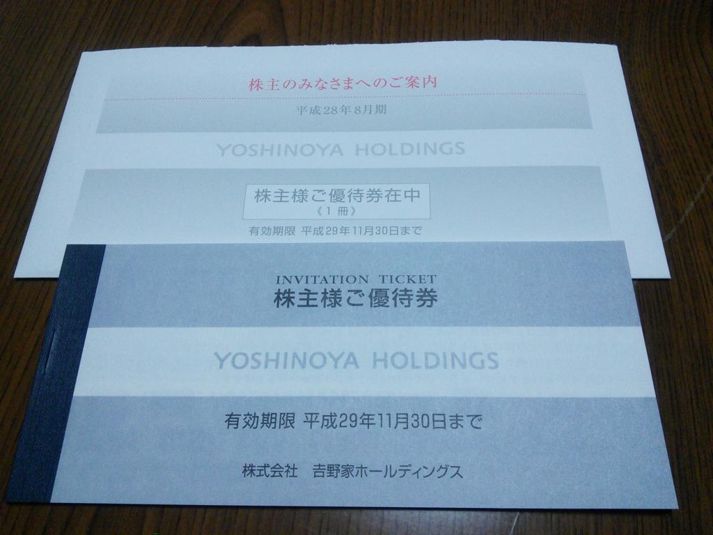 f:id:hiyashiamazake:20161111214617j:plain