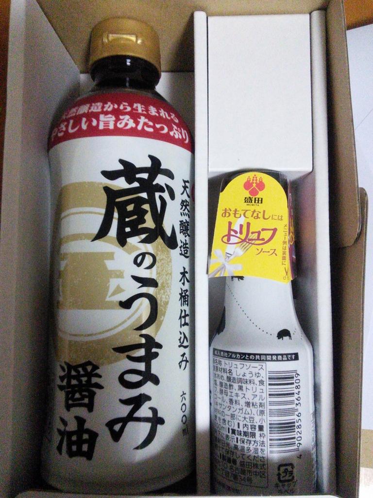 f:id:hiyashiamazake:20161220210520j:plain
