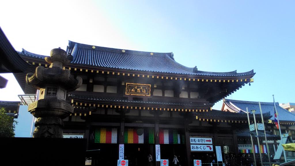 f:id:hiyashiamazake:20170104202628j:plain