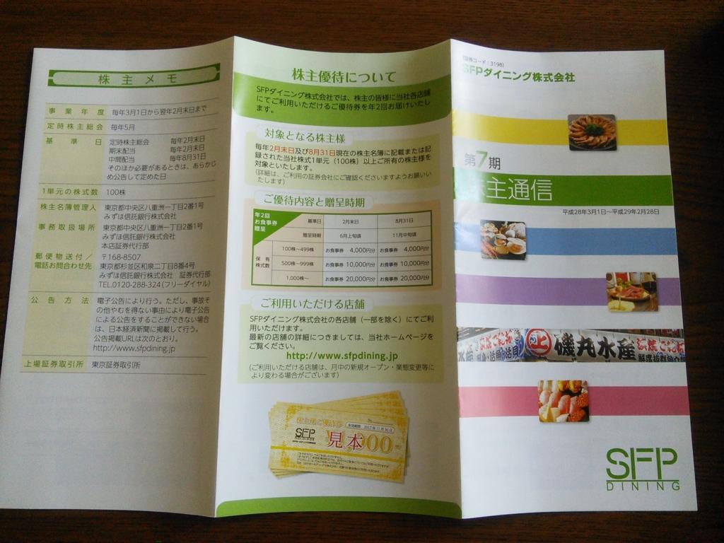 f:id:hiyashiamazake:20170528163617j:plain