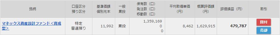 f:id:hiyashiamazake:20170528201438p:plain