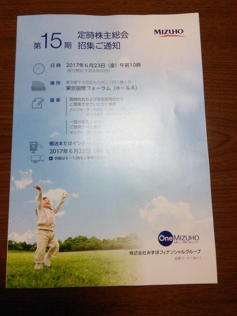 f:id:hiyashiamazake:20170605223535j:plain