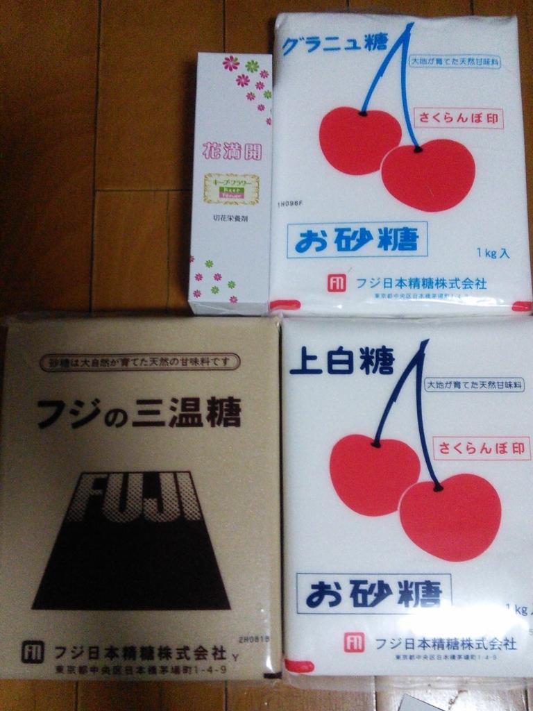 f:id:hiyashiamazake:20170612212714j:plain