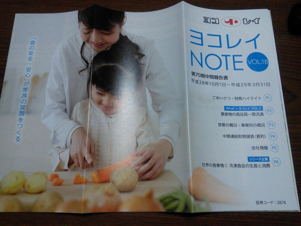 f:id:hiyashiamazake:20170618211916j:plain