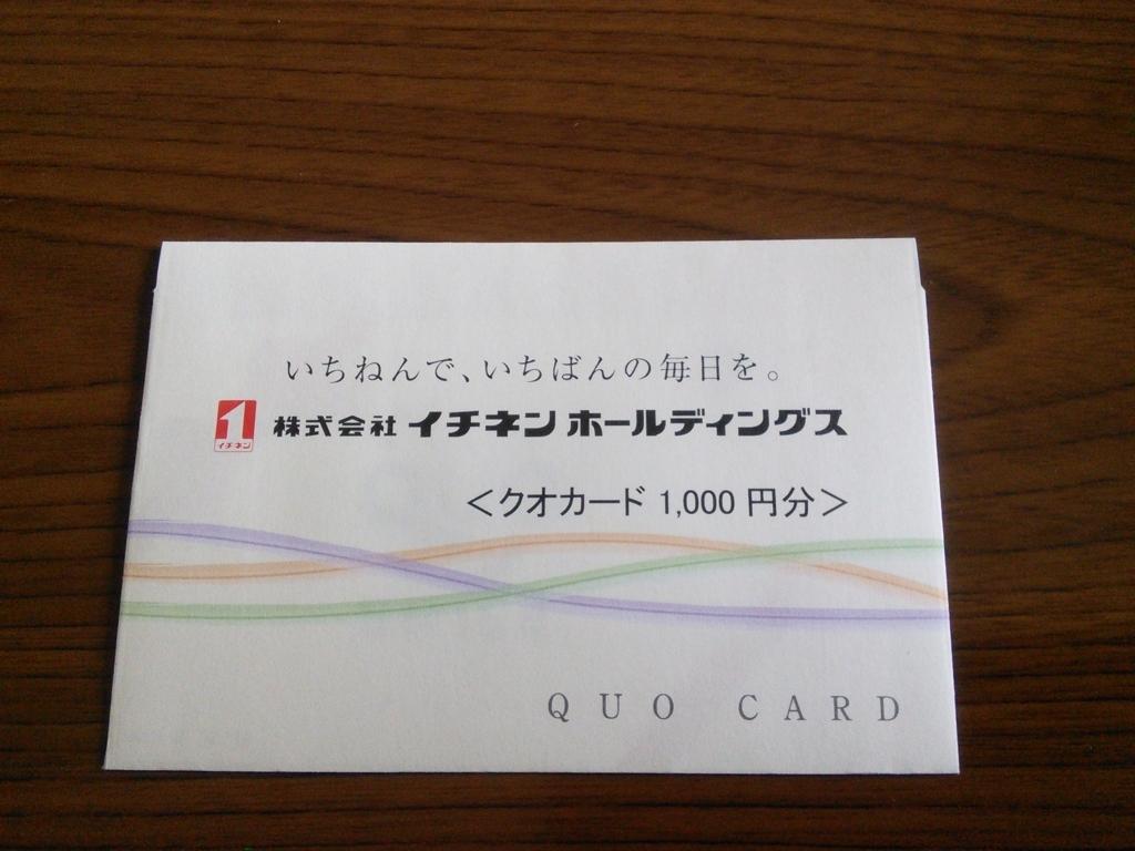 f:id:hiyashiamazake:20170625103441j:plain