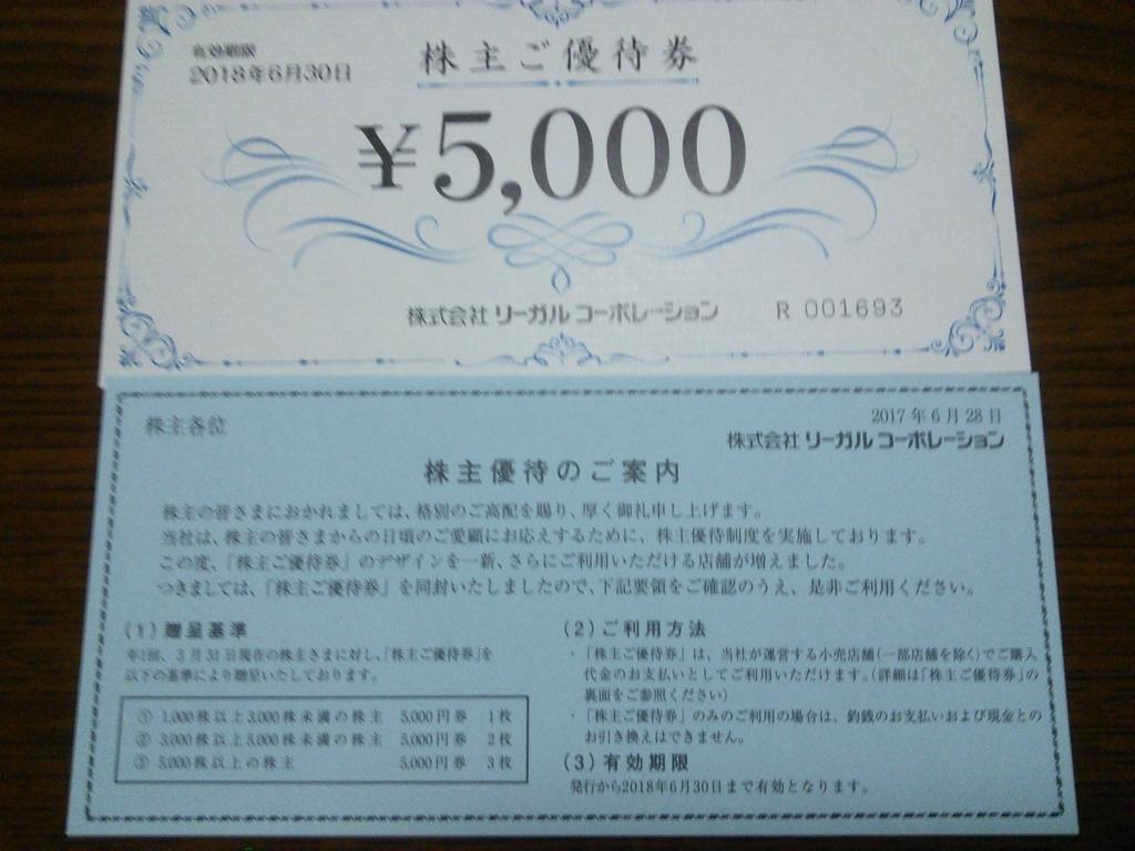 f:id:hiyashiamazake:20170708230910j:plain