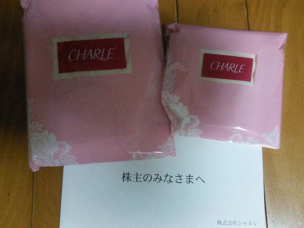 f:id:hiyashiamazake:20170709103830j:plain