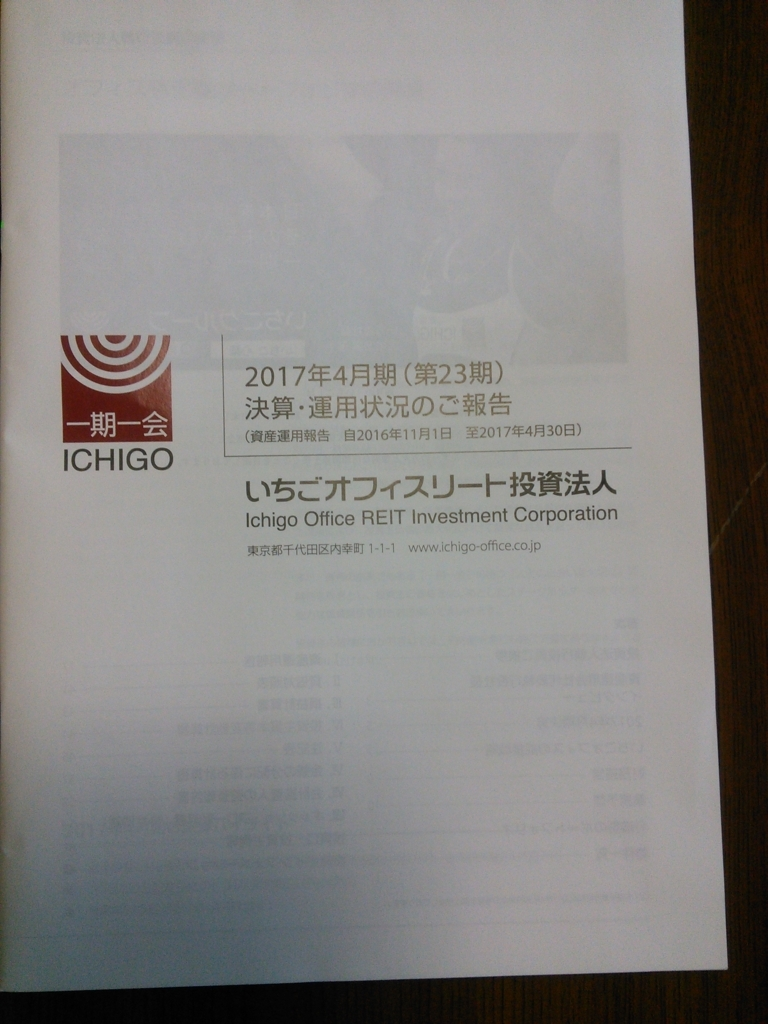 f:id:hiyashiamazake:20170722231527j:plain