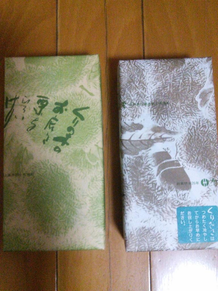f:id:hiyashiamazake:20170722232123j:plain