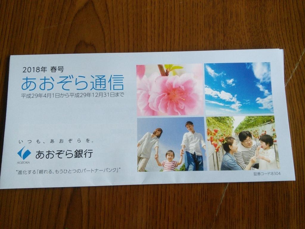 f:id:hiyashiamazake:20180318103342j:plain