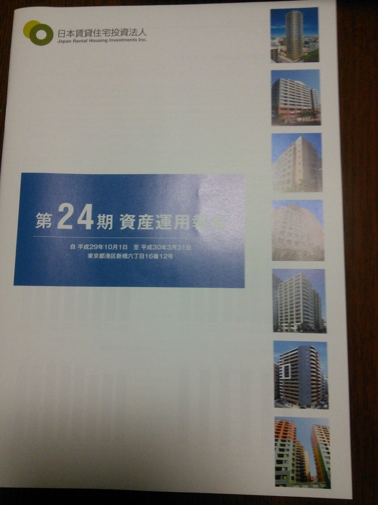 f:id:hiyashiamazake:20180616210128j:plain