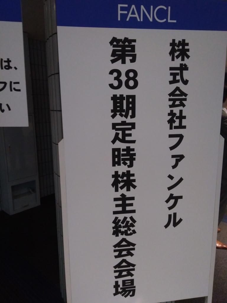 f:id:hiyashiamazake:20180624173125j:plain