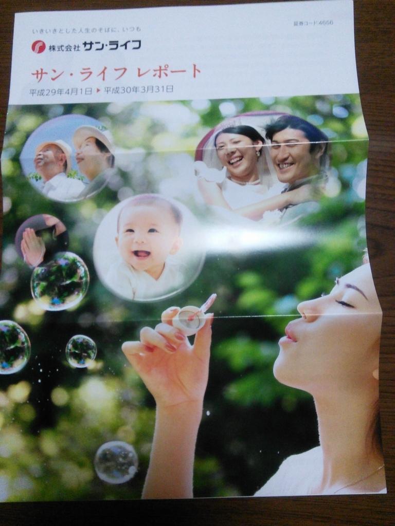 f:id:hiyashiamazake:20180628214236j:plain