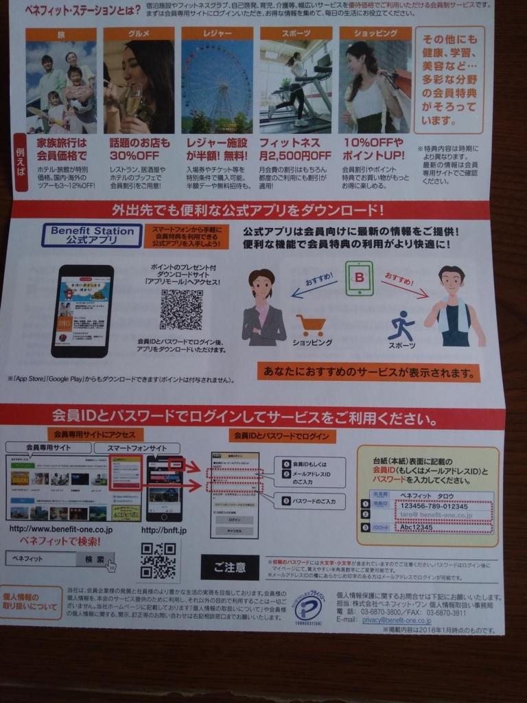 f:id:hiyashiamazake:20180729114313j:plain