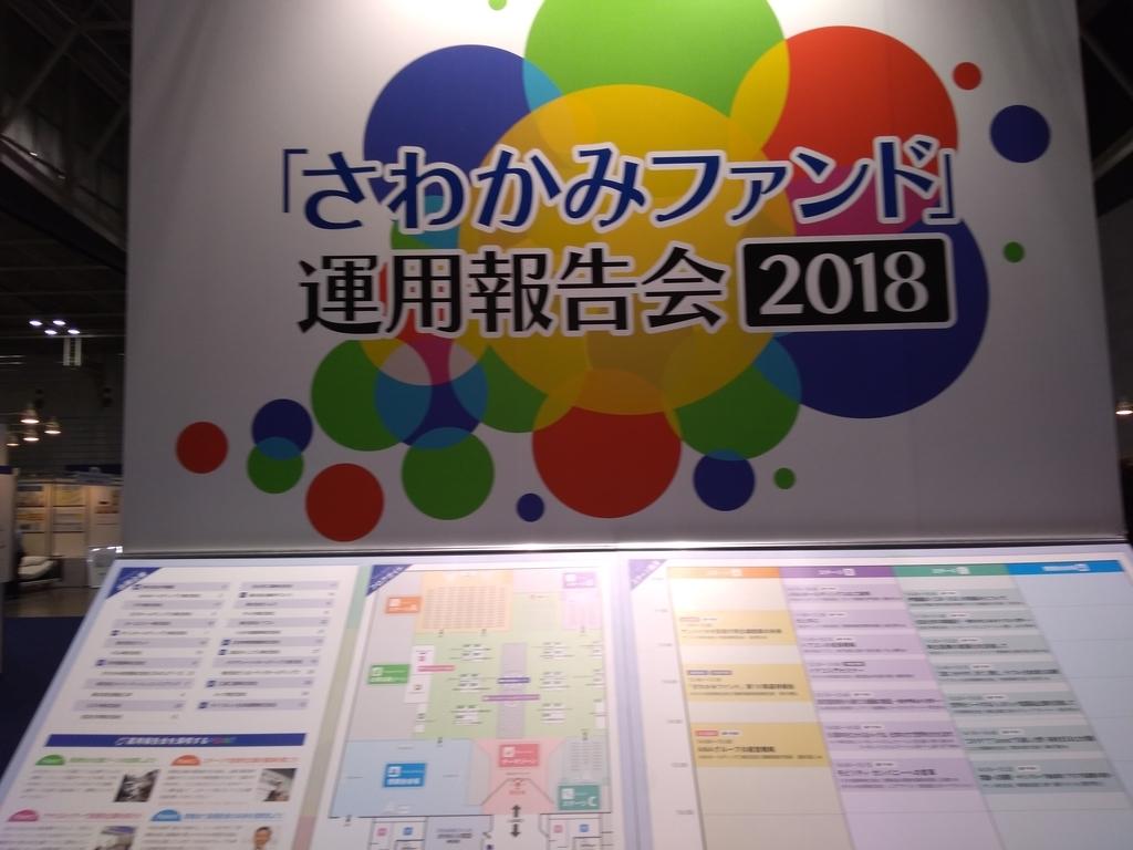 f:id:hiyashiamazake:20180922195514j:plain
