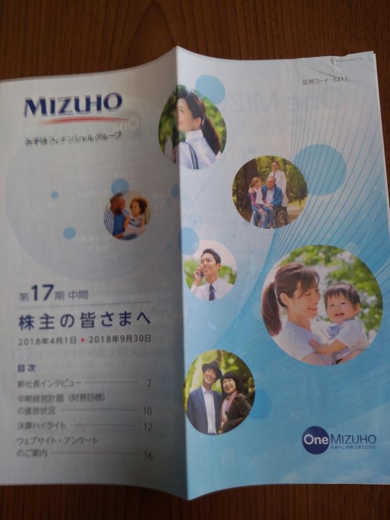 f:id:hiyashiamazake:20181216111148j:plain