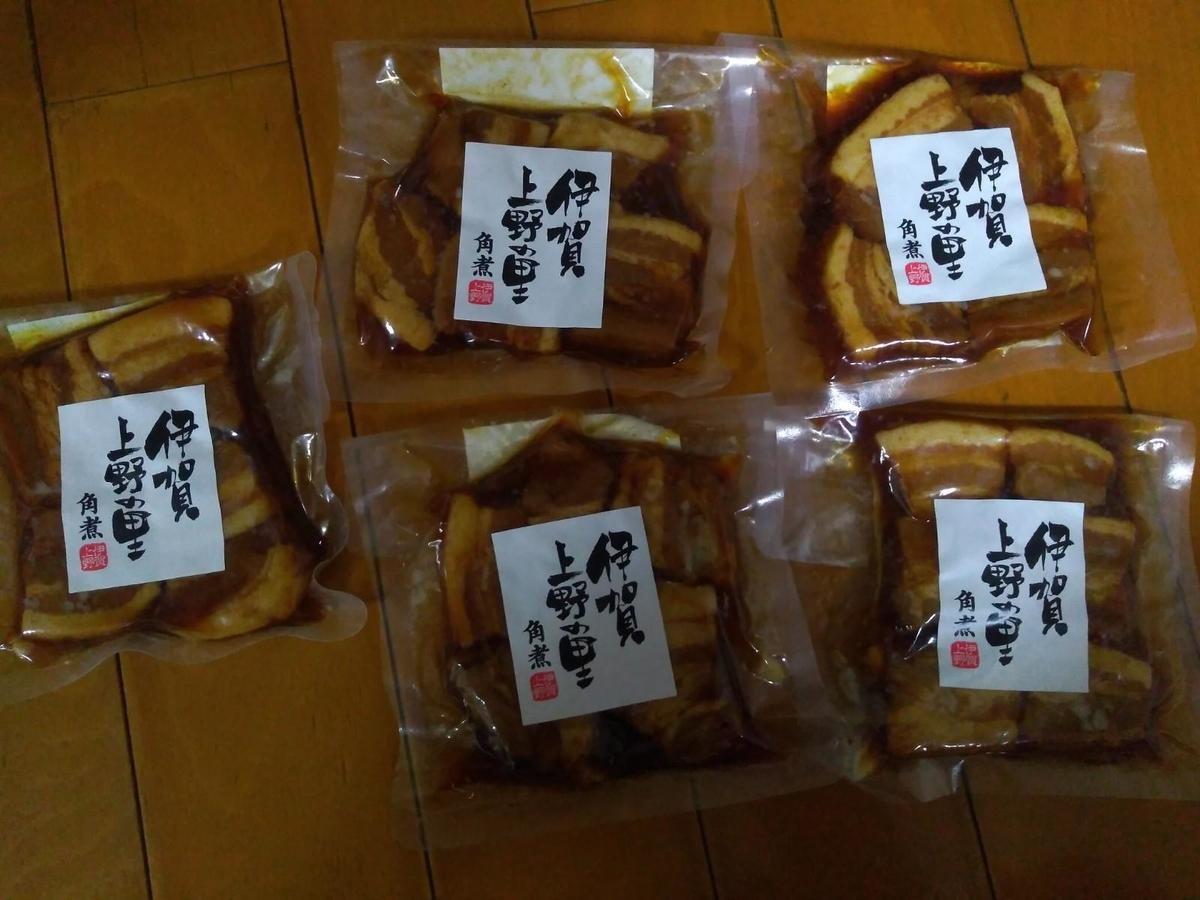 f:id:hiyashiamazake:20201121171637j:plain