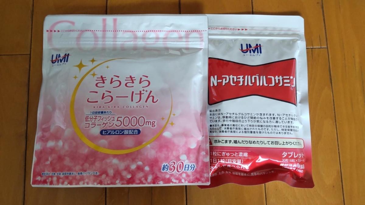 f:id:hiyashiamazake:20210717143738j:plain