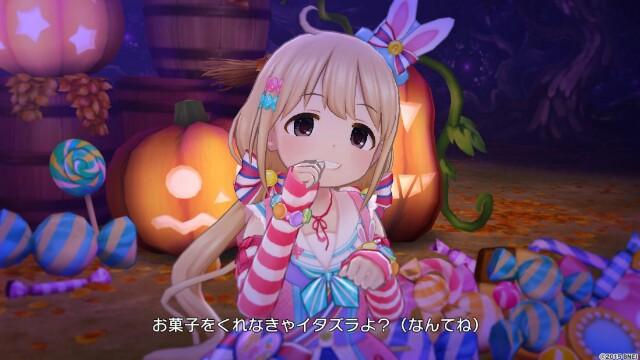 f:id:hiyashikyuri:20180219010941j:image