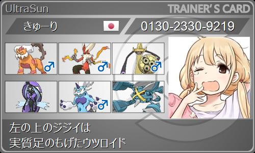 f:id:hiyashikyuri:20180710181644p:plain
