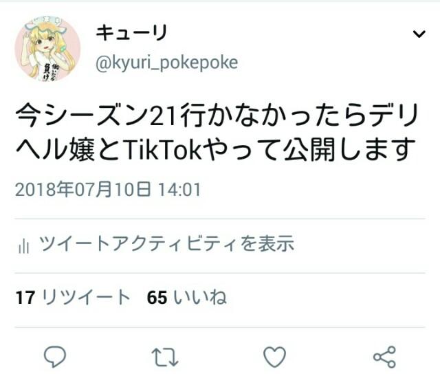 f:id:hiyashikyuri:20180904193936j:image