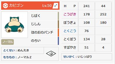 f:id:hiyashikyuri:20190108161756p:plain