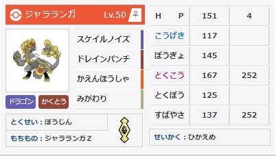 f:id:hiyashikyuri:20190108165408p:plain