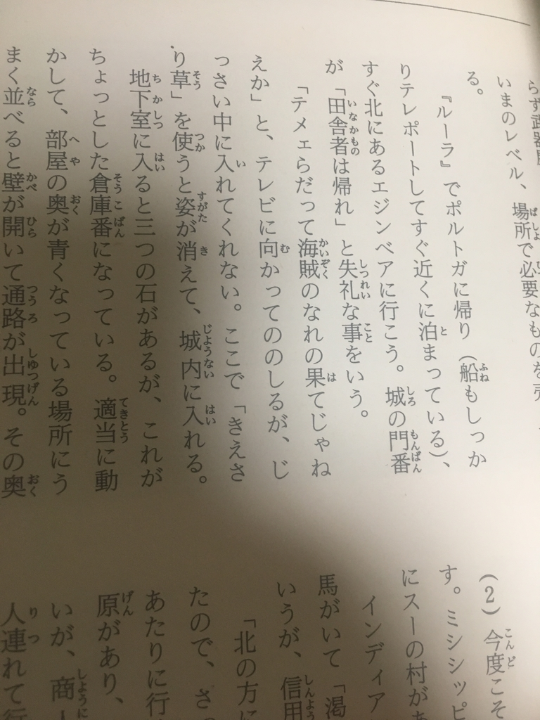 f:id:hiyashiman:20180912125707j:plain