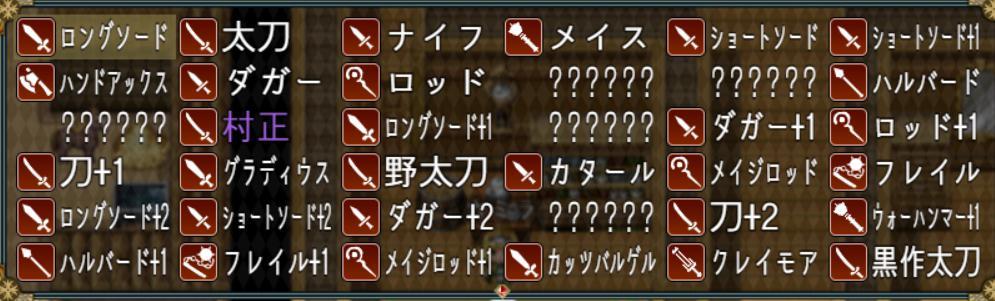 f:id:hiyashiman:20190209135901j:plain