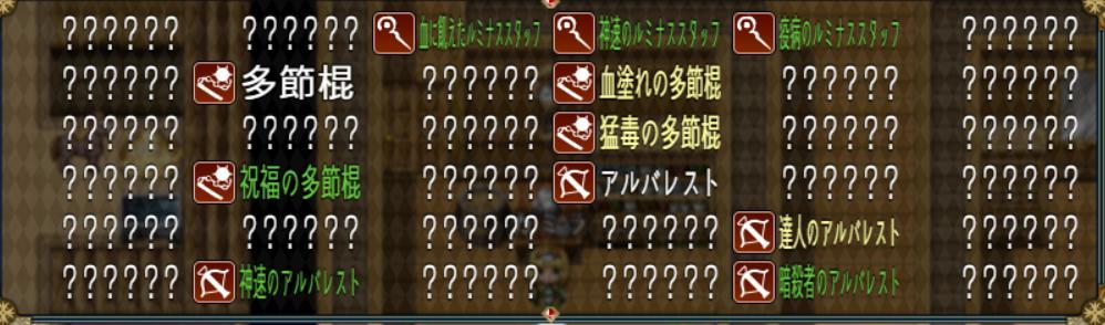 f:id:hiyashiman:20190209135955j:plain