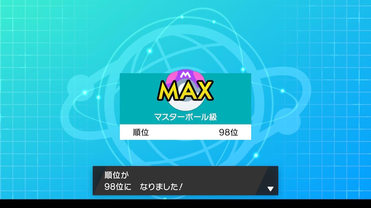 f:id:hiyashiman:20200124204824j:plain