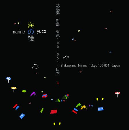 f:id:hiyazaki:20150916135324j:image:left