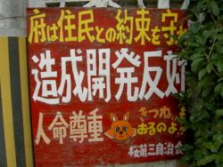 f:id:hiyohiyodori:20110809172210j:image