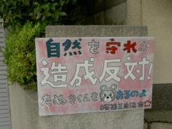 f:id:hiyohiyodori:20110809172230j:image