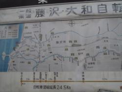 f:id:hiyohiyodori:20120115160922j:image