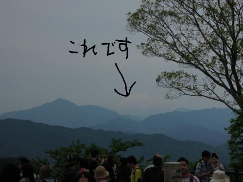 f:id:hiyohiyodori:20120520143839j:image:w360