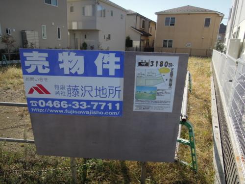 f:id:hiyohiyodori:20121104114708j:image