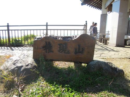 f:id:hiyohiyodori:20121114113340j:image