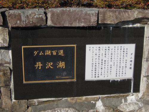 f:id:hiyohiyodori:20121118124221j:image