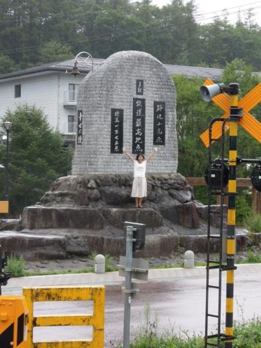 f:id:hiyohiyodori:20130825141854j:image