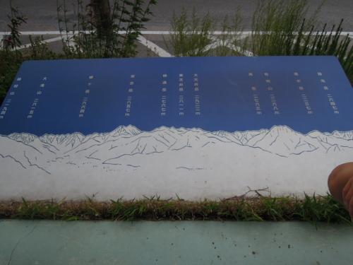 f:id:hiyohiyodori:20140806152704j:image