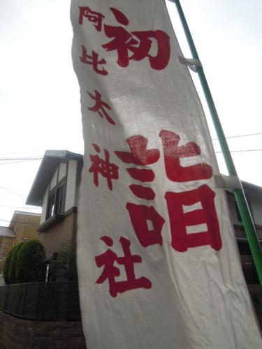 f:id:hiyohiyodori:20141231154100j:image